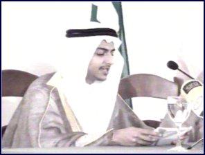 The Harbinger of Arabian legacy rekindles the memories of